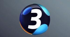 digi-sport-3-logo