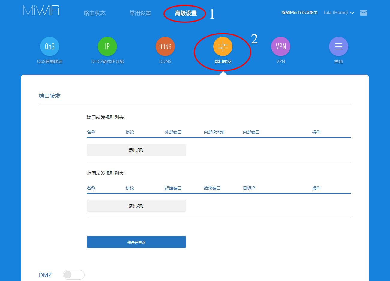 Xiaomi router port átirányítás 1