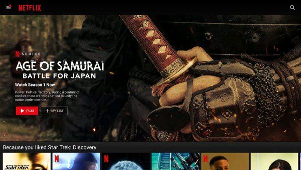 Van Netflix is az x96 mini+ készüléken