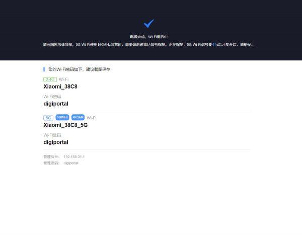 A Xiaomi AX6000 telepítése befejeződött
